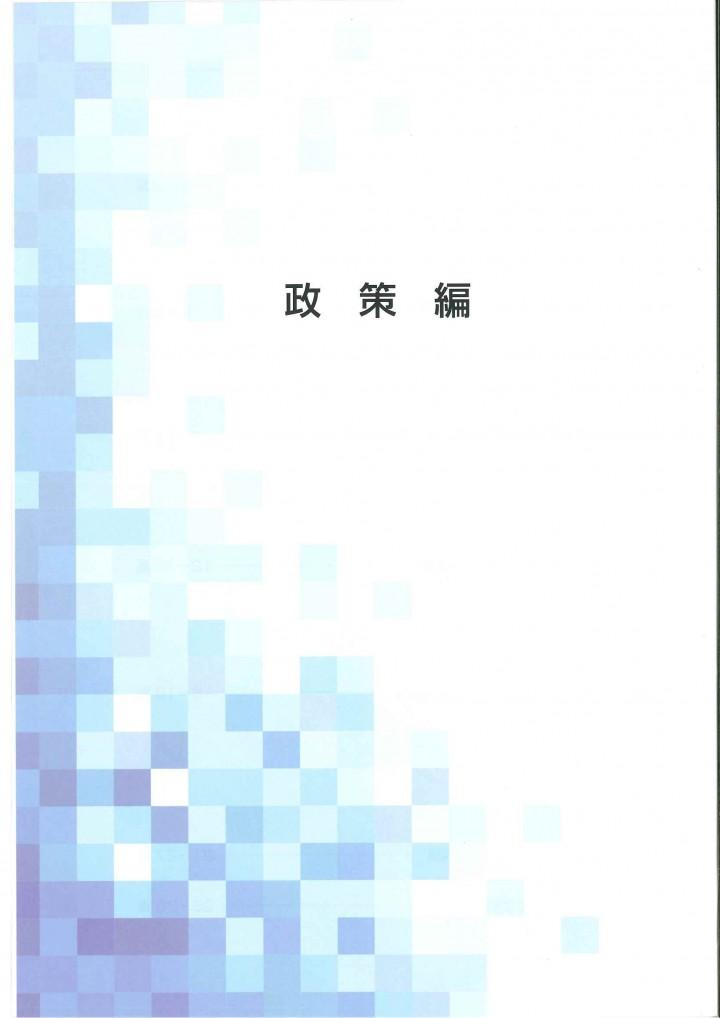 20201118111659670_0001